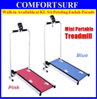 NEW Portable Foldable Mini Treadmill Gym Walking Running Slimming Fitness Exercise