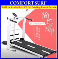 QMK-MT208 Multifunction Foldable Treadmill With Twister Sit-up Gym Walking Running Exercise