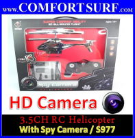 Camstryker WL S977 RC Helicopter + Spy Camera + LED Light + Gyro + 3.5CH