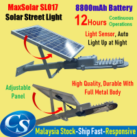 MaxSolar SL017 Full Metal Body High Power LED Street Light Load Lamp Flood Garden Spot Lamp Outdoor Yard LED Light