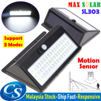 MaxSolar SL035 Solar Power Bright 48 LED PIR Motion Sensor Waterproof Garden Yard Wall Outdoor Street Light Lamp