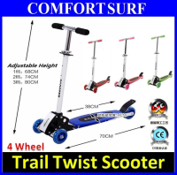 Quality Four 4 Wheel Trail Twist Scooter - Adjustable height with high stability