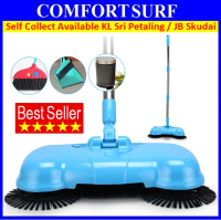 Portable Smart Dustman eco Green Sweeper Broom Vacuum Cleaner 360 rotate Without Electricity