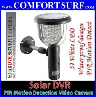 Solar DVR Security Camera - PIR Motion Detection Video Recording 39 LED