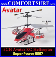Power Plane 4 CHANNEL AVATAR RC Helicopter with LED Light, Gyro function, Fixed hover, Remote Control