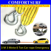 3M 3Meter 3 Ton String Tonnes Tow Rope Hooks for Heavy Duty Car Vehicle Boat Strap Emergency tools