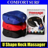 Total U Neck Massage Pillow Relax Music Best Rest Travel Massager