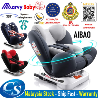 ECE CERTIFIED (ECE R44/4) Child Car Seat 0-12 Years Old Baby Car Seat Portable 360 Degree Rotating Seat ISOFIX Interface