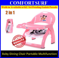 Baby Kids Foldable Seat Dining Chair n table Multi-function Portable adjustable