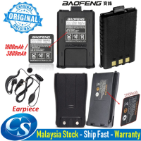 Ready stock Original Baofeng Walkie Talkie Uv5re Baofeng BF-888S Battery and Accessories ????? ?????