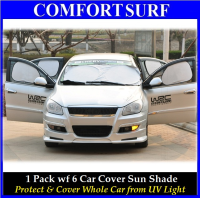 NEW STOCK! 1 Pack with 6 Grey Car Sun Shade + 1 Portable Storage Bag