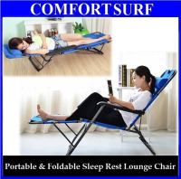 Portable & Foldable Four 178 Brand Sleeping Nap Lounge Chair