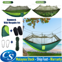 CP023 Camping Hammock With Mosquito Net, Lightweight 210T Parachute Nylon Portable Hammock Max Load 300kg