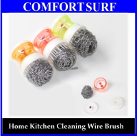 Buy 1 Free 1: Kitchen Wire Brush Creative & Convenient Detergent/Washing Liquid Presser Dishwashing Cleaning