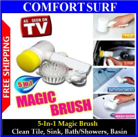 5 in 1 Magic Brush - Electric Bath Tub Cleaning Brush