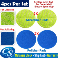 4 Pcs Per Set Replacement Pad for Supermaid Electric Spin Mop Cordless Electric Rotary Mop Sweeper Scrubber Pad