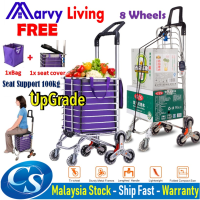UPGRADE WITH SEAT COVER  8 Wheels Climb Stairs Pulling Stainless Steel Trolley Shopping Cart Grocery Storage Bag