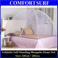Foldable Self-Standing Mosquito Dome Net Single Door with Carrying Bag (Size: 100cm*200cm)