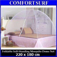 Foldable Self-Standing Mosquito Dome Net Double Door wf Carrying Bag (Size: 220cm*180cm)