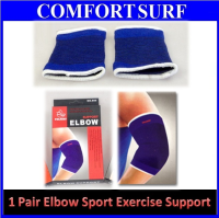 1 Pair TELAISI Elbow Support for Sport Exercise Wear ...