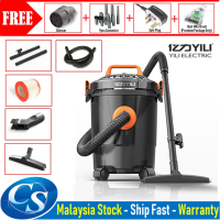 FREE GIFT YILI Multifunction Heavy Duty Powerful 1200W 3-in-1 Dry / Wet / Blower Vacuum Cleaner 12L Bagless Vacuum
