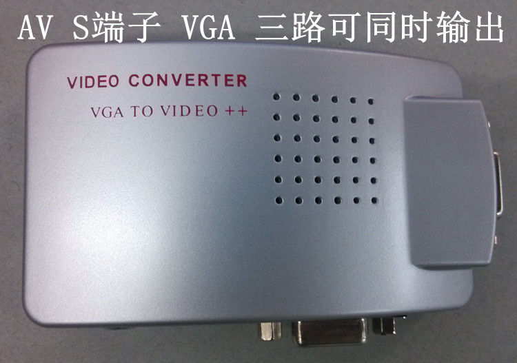 PC VGA to TV AV RCA Signal Adapter Converter Video Switch Box