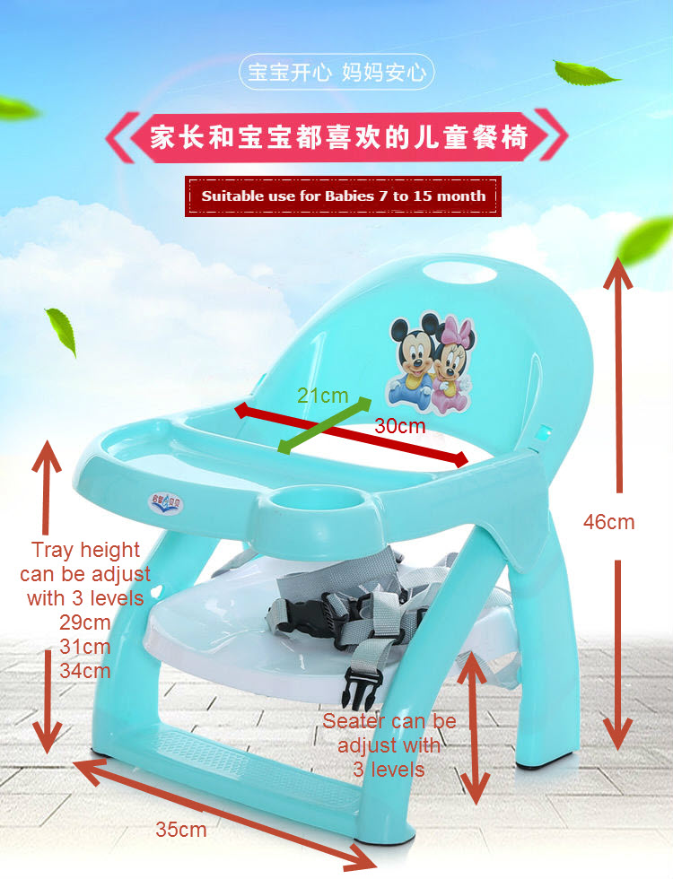 baby dining chair foldable adjustable mummy helps