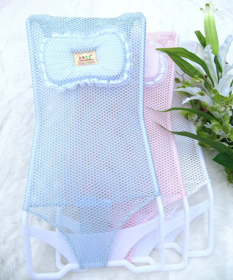 New Born Safety Baby Shower Bath Bed Mother Helper
