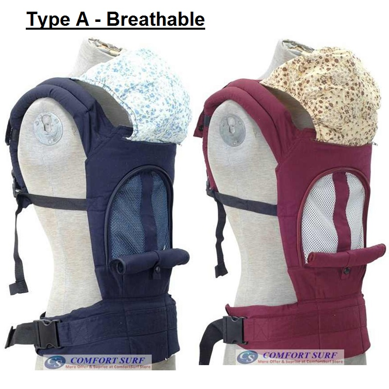 NEW Breathable Baby Carrier for Baby Child with Head Support (Carry up to 16kg)
