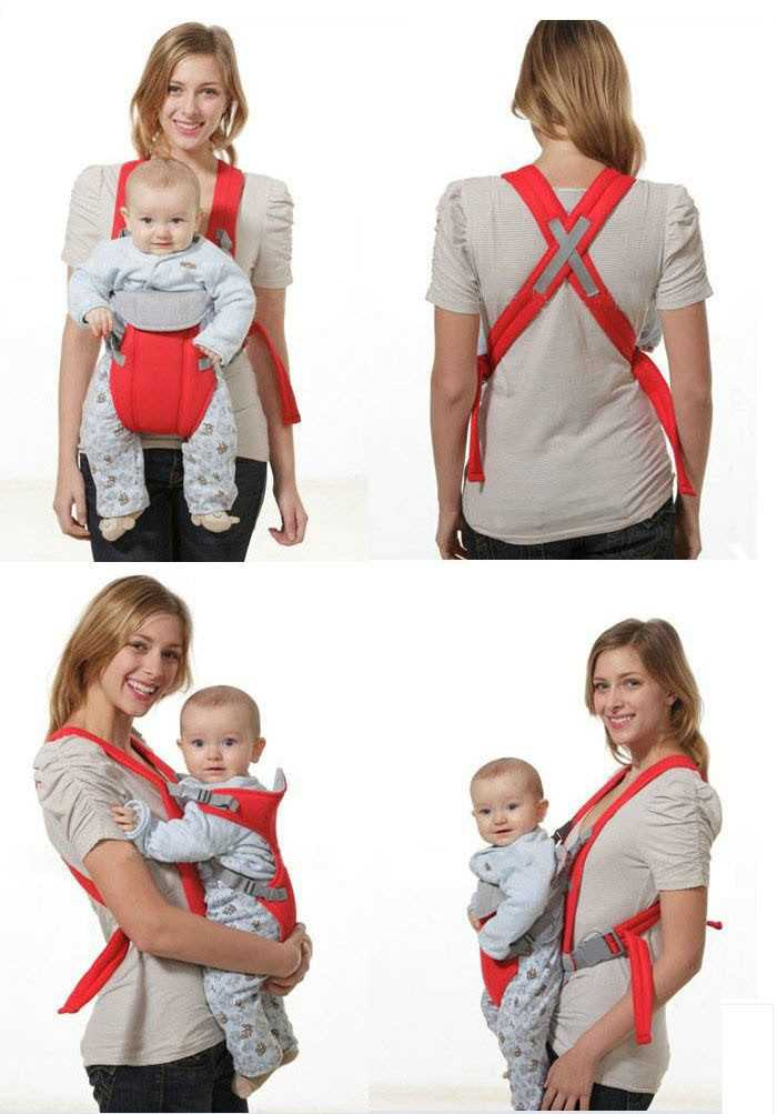 Multifunction Safety Comfortable Baby Carrier Sling (108)