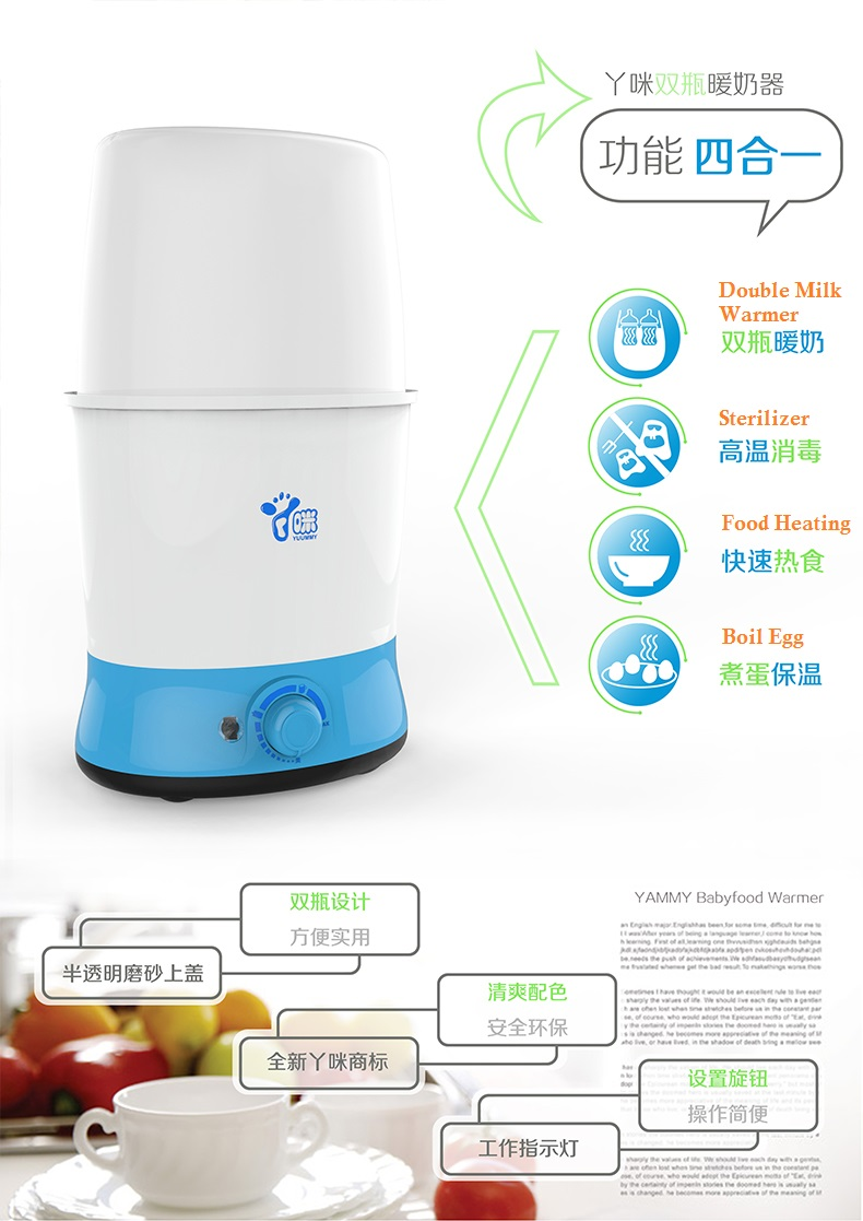 4 in 1 Multifunction Double Baby Milk Bottle Warmer & Foods Warmer With Intelligent thermostat Dual Heat Sterilizer