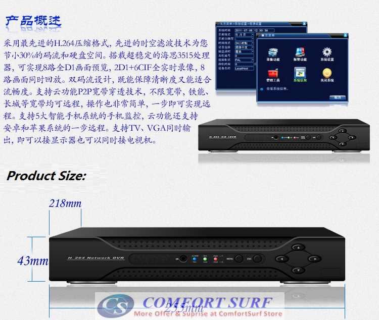 8Channel CCTV H.264 Network iDVR