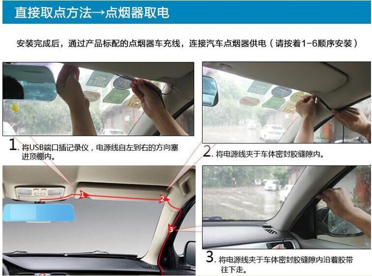 Golden Frame 4.3 inch Car DVR 1080P Dual lens with Rear Camera Rearview Mirror Camera Video Recorder