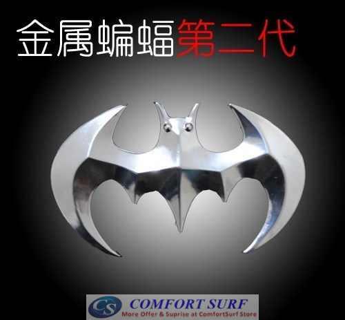 Car 3D Metal Batman Gold / Silver Sticker