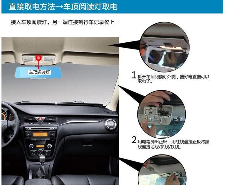 Car DVR Camera Dash Cam Video 2.8 LCD wf Reverse Cam Car Cam Recorder