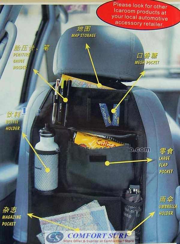 Car Multi Pockets Back Seat Organizer Hanging Holder Storage Bag