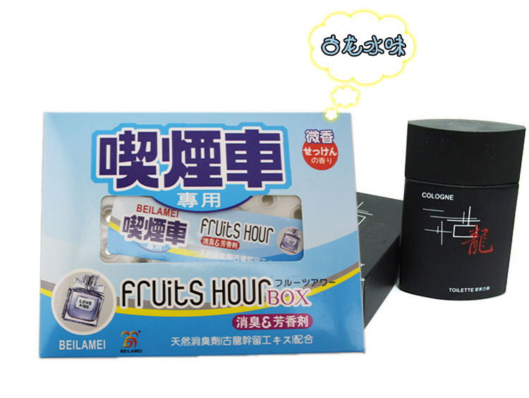 Natural Car Perfume Air Fresher Fruits Hour Box