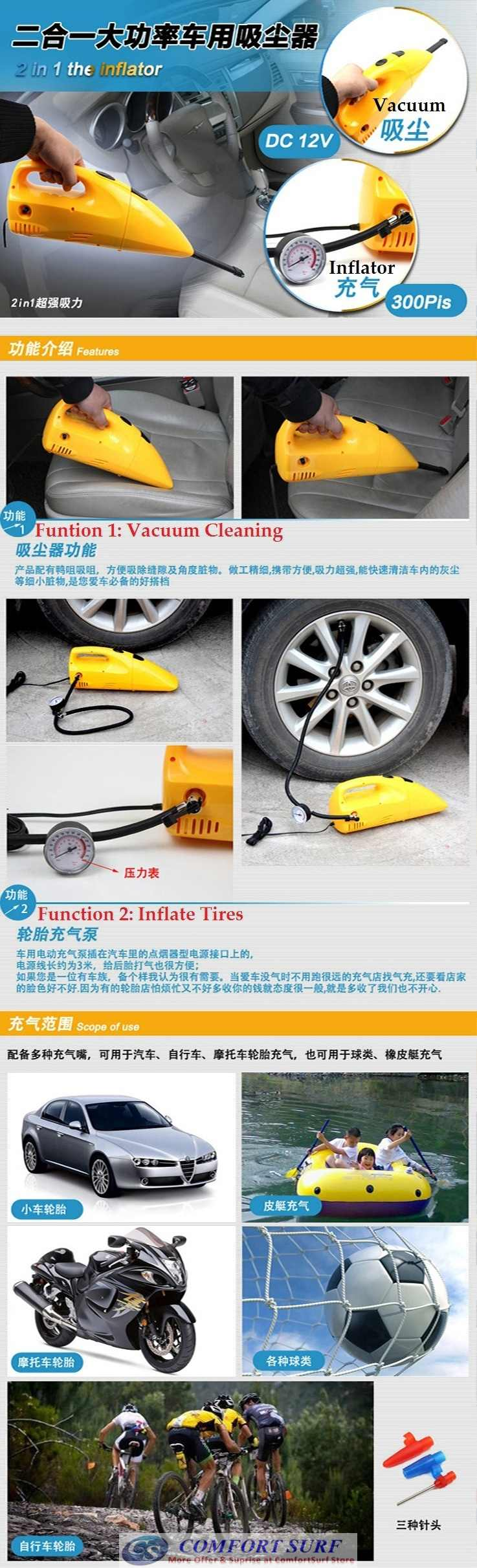 2 in 1 Car Dual Function Tire Inflator with Vacuum Cleaner