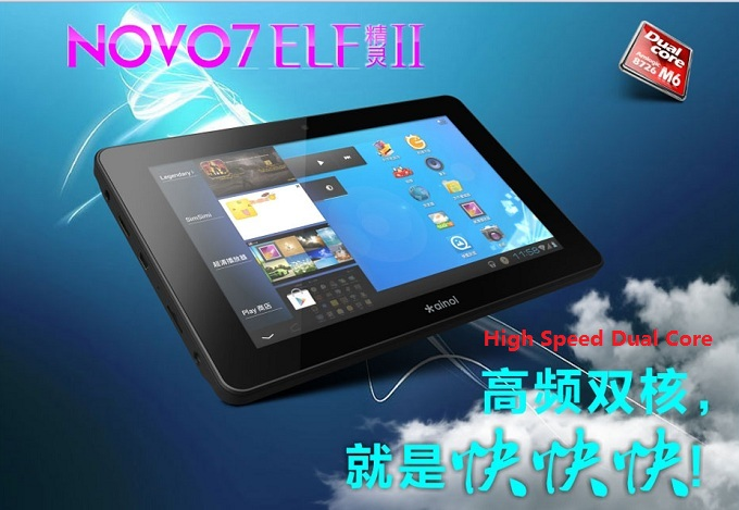 Ainol Novo7 ELF II 1G DDR3 Cortex A9 Dual Core Amlogic 8726-M6
