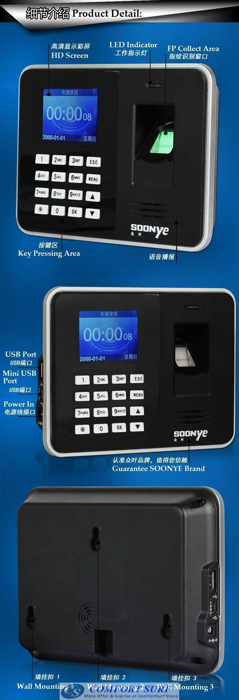 SOONYE Fingerprint Time Attendance System Device
