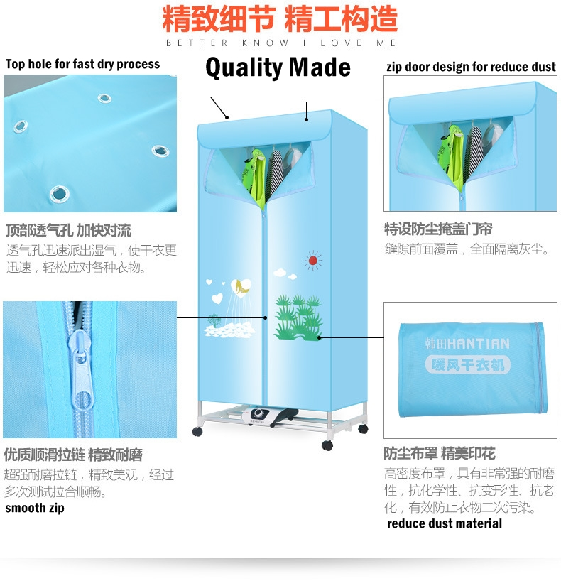 HANTIAN 900W Electric Wardrobe Clothes Dryer 2 Layers Indoors Fast Air Dry Hot Wardrobe Machine drying rack For Home & Dorms To 15KG of Laundry Without Sunlight