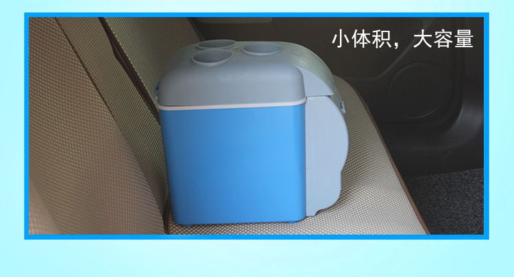 7.5L Size Car Fridge