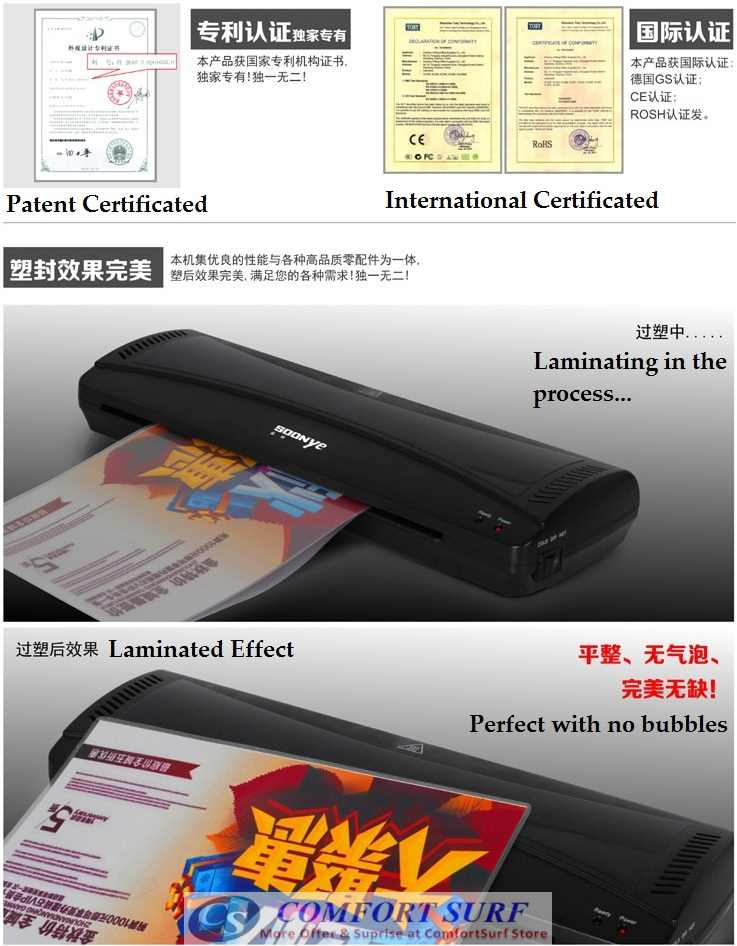 SOONYE Brand OL380 Ultra Thin A3 Size, Photos Laminator