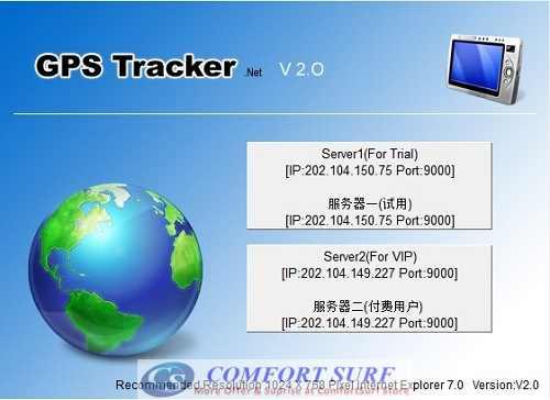GPS tracker GPS106A / B