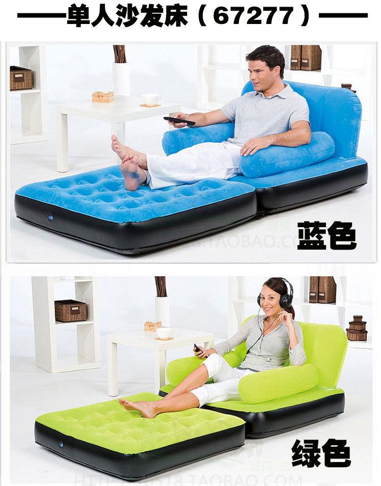 Original BestWay Inflatable Air Sofa Single Seater + Foot