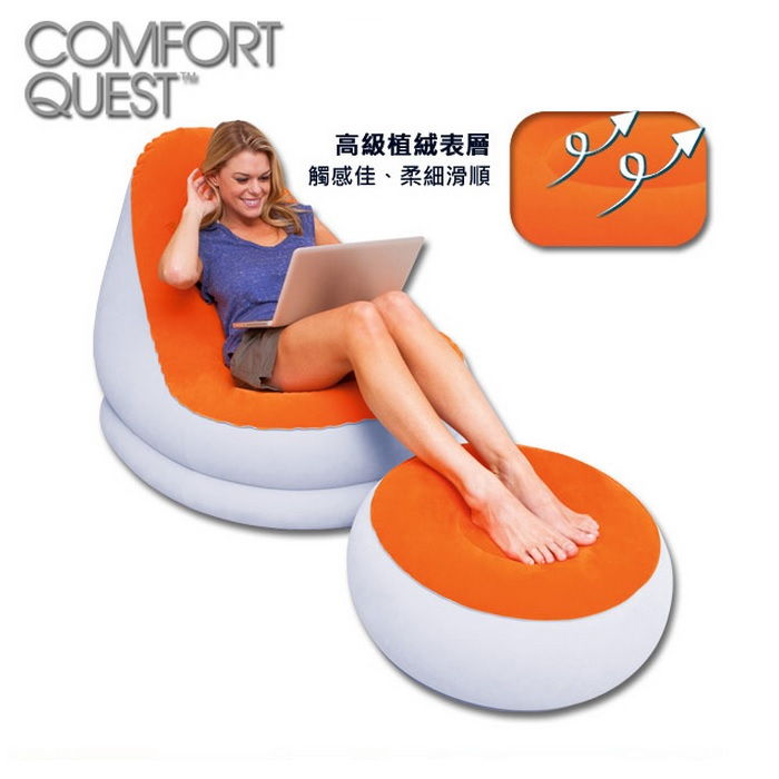 Bestway 75053 Comfort Inflatable Relaxing Single Air Chair + Foot Rest Lounge Seat Sofa