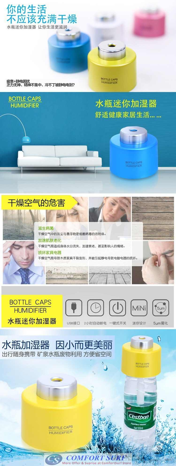 Mini USB Portable Water Bottle Caps Air Humidifier