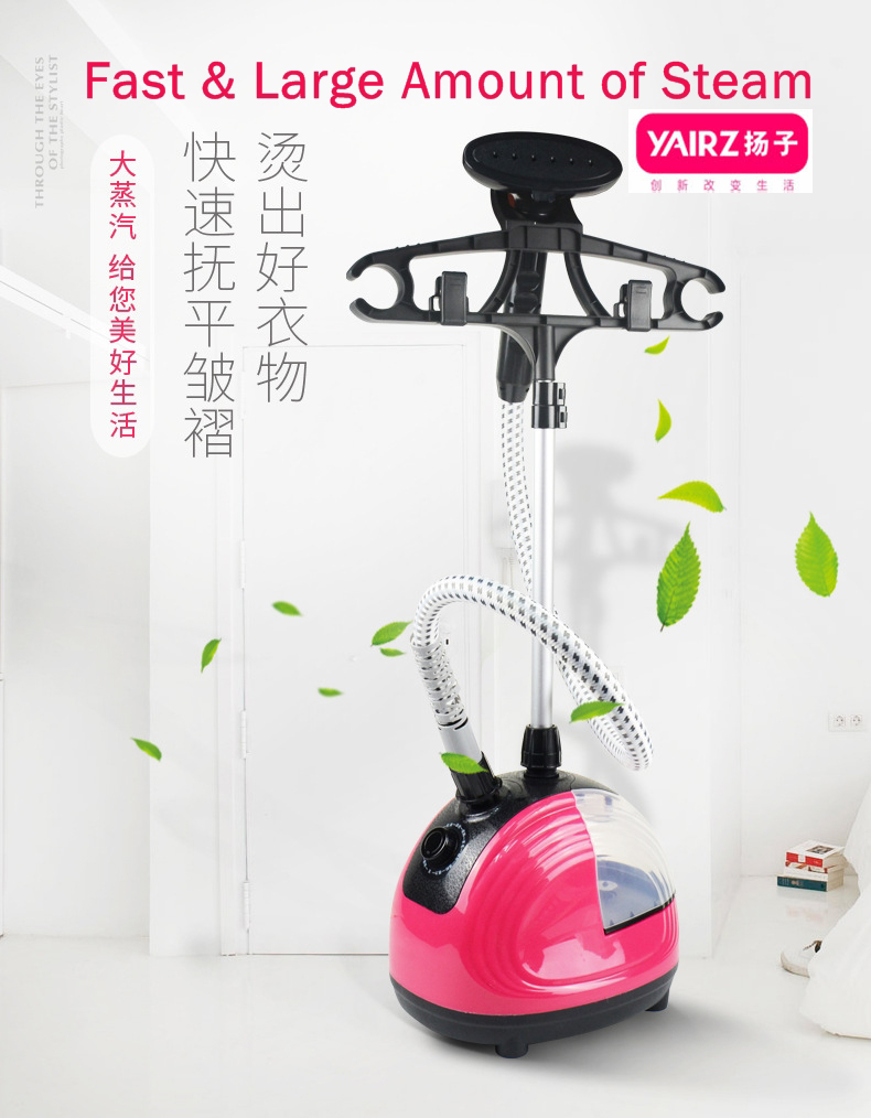 YAIRZ Professional Multifunction 11 Modes Temperature Control Standing Hanging Garment Tobi Steamer 1800W 1.5L!