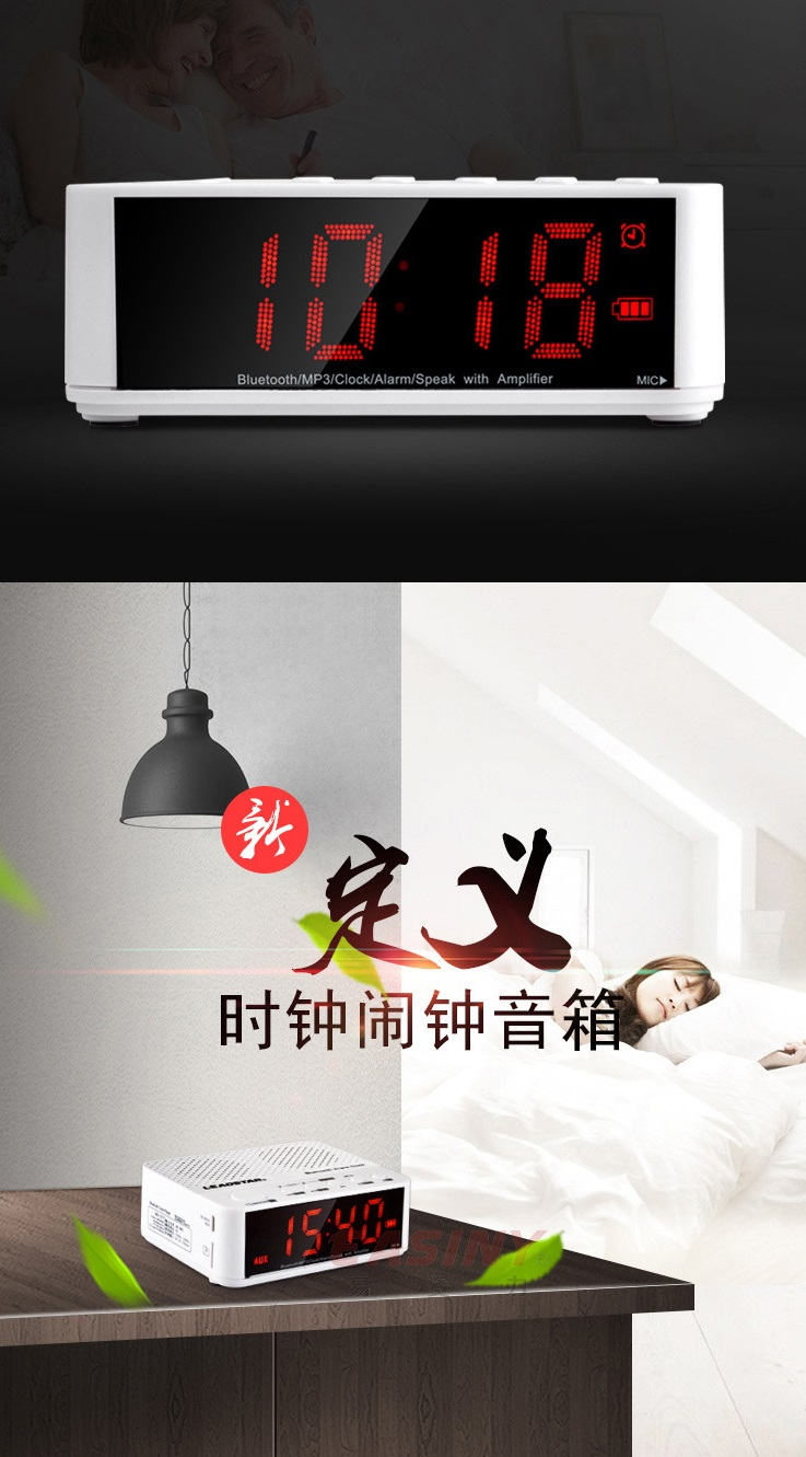 LED display alarm clock speaker bluetooth