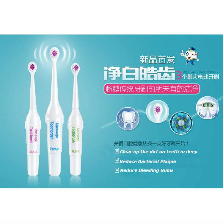 3 IN 1 Electric toothbrush Massage Soft Comfortable